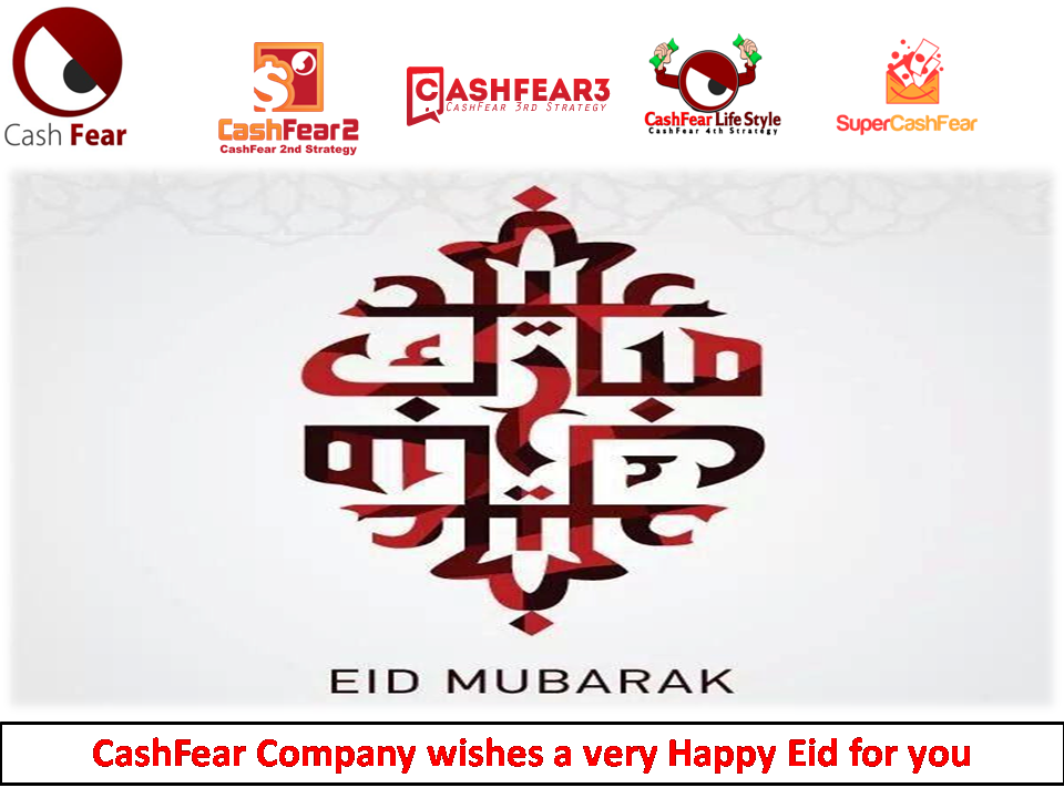 CF Happy Eid